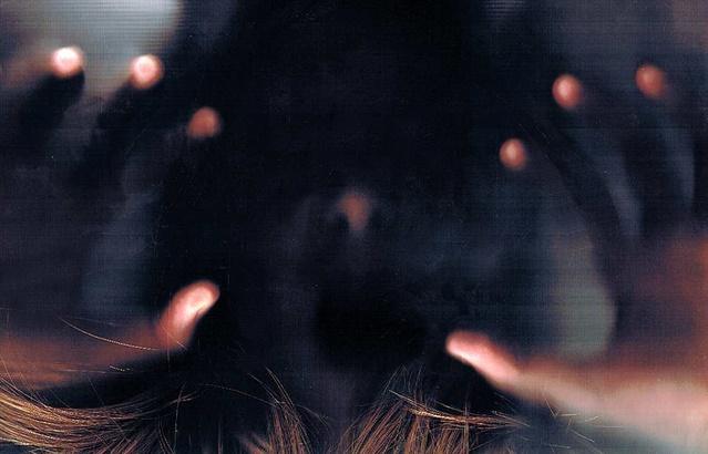 Przerażona kobieta